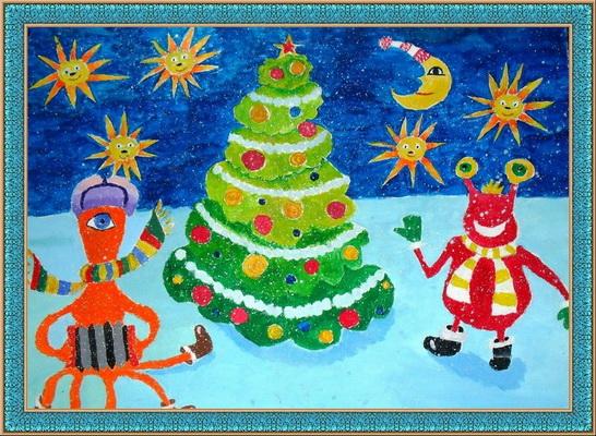 Картинки инопланетяне и новый год